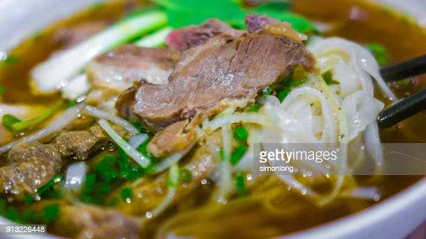 Popular street food in Vietnam.