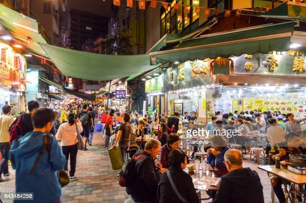 Popular street food market in Hong Kong