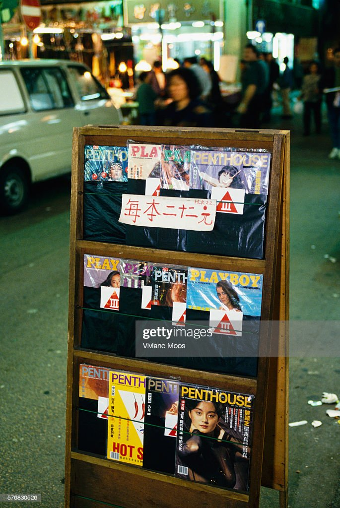 Pornography Magazines for Sale in Hong Kong : News Photo