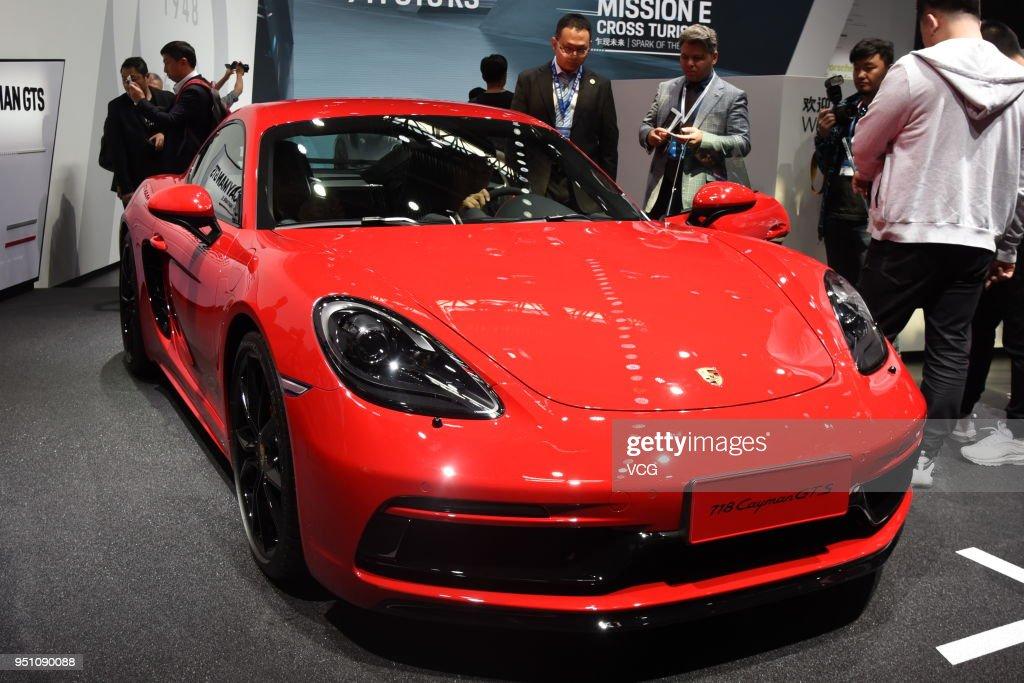 2018 Beijing International Automotive Exhibition