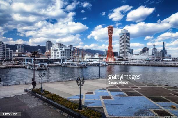 port quay and downtown of kobe city - 兵庫県 ストックフォトと画像