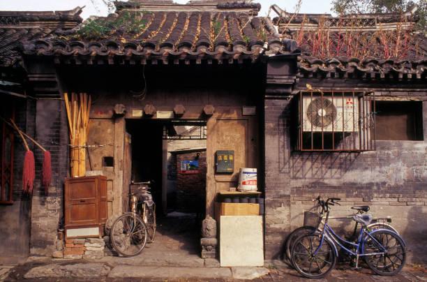 Porte Du Dutong De Shajing Pkin