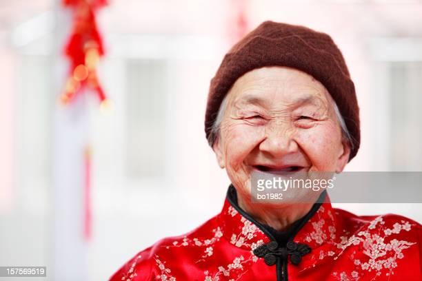 portraif of senior Chinese woman