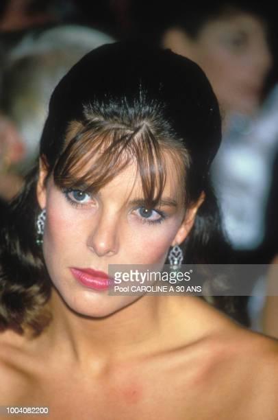 Portrait de la princesse Caroline de Monaco le 25 septembre 1984 en France