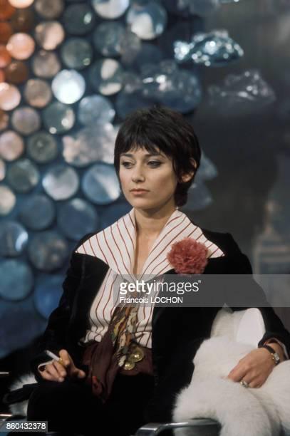Portrait de l'actrice MarieHélène Breillat circa 1970 France