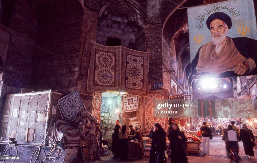 Risultati immagini per khomeini bazar