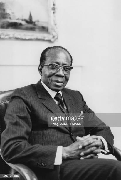 Portrait de l'homme politique sénégalais Léopold Sédar Senghor.