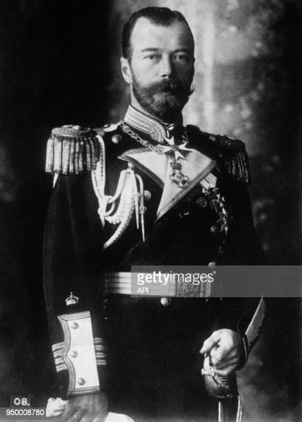 Portrait de Nicolas II empereur de Russie Circa 1900