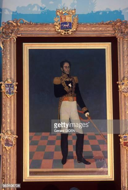 Portrait de Simon Bolivar au musée Simon Bolivar à Caracas au Vénézuela