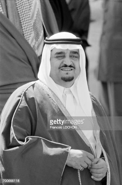 Portrait du Prince Fahd ben Abdelaziz alSaoud le 10 mars 1980 à Riyadh Arabie saoudite