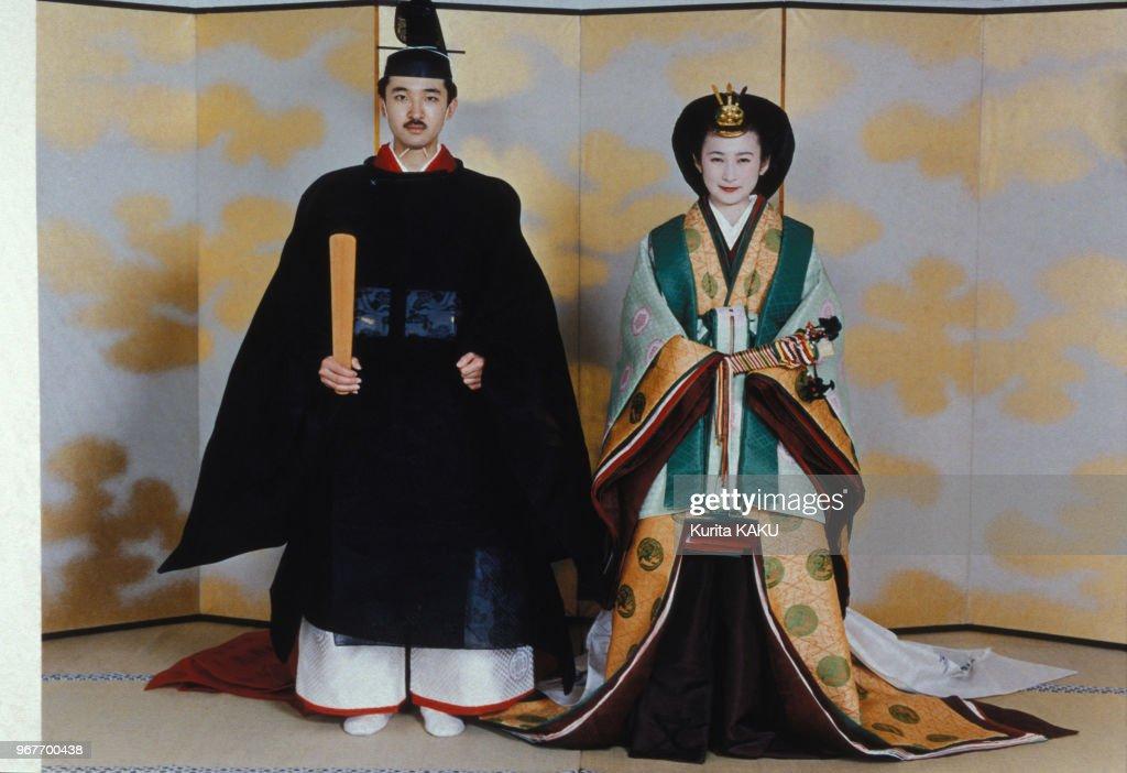 Portrait du Prince Aya et de Kiko Kawashima : ニュース写真