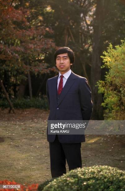 Portrait du Prince japonais Norihito de Takamado le 27 novembre 1987 au Japon