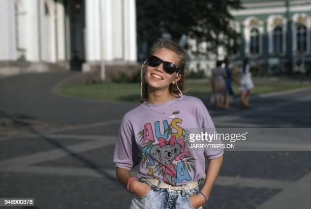 Portrait d'une adolescente à SaintPétersbourg en 1988 Russie