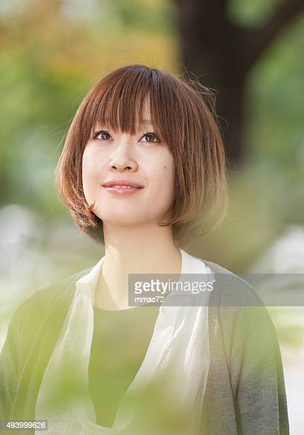 Portrait of a Beautiful Asian