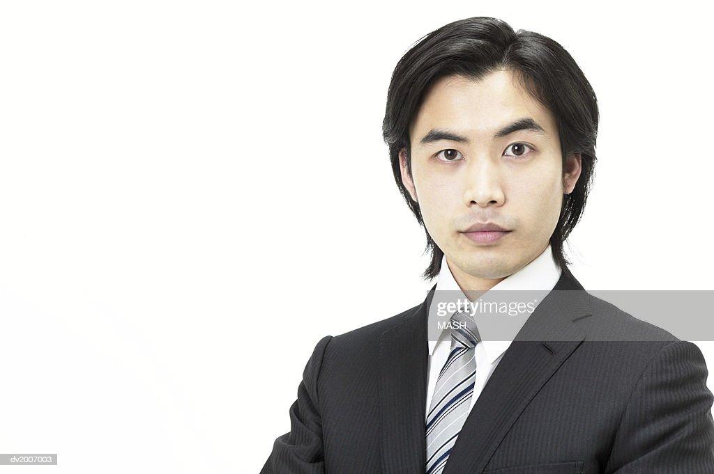 Portrait of a Businessman Wearing a Suit : Stock Photo