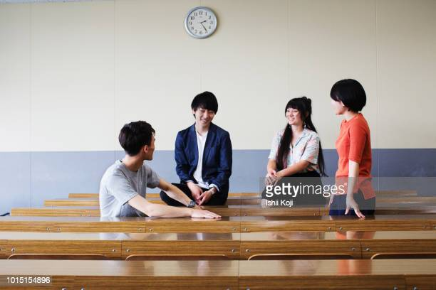 a portrait of a college student studying at a japanese university. - 大学生 ストックフォトと画像