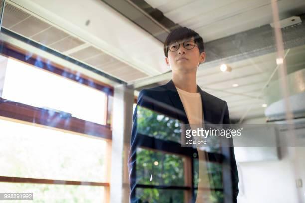 Portrait of a confident young businessman