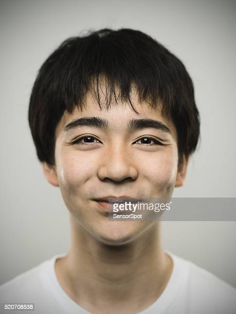 Portrait of a japanese teenager with kind expression.