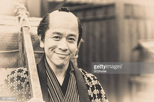 Portrait of a Japanese Trader