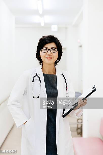 Portrait of a mature female japanese doctor