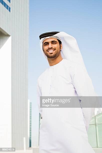portrait of a middle eastern businessman - cultura árabe fotografías e imágenes de stock