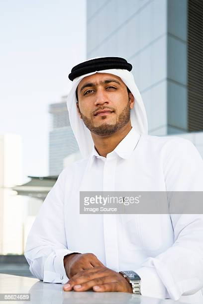Portrait of a middle eastern businessman
