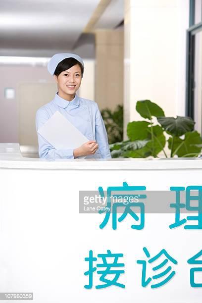Portrait of a nurse in a hospital
