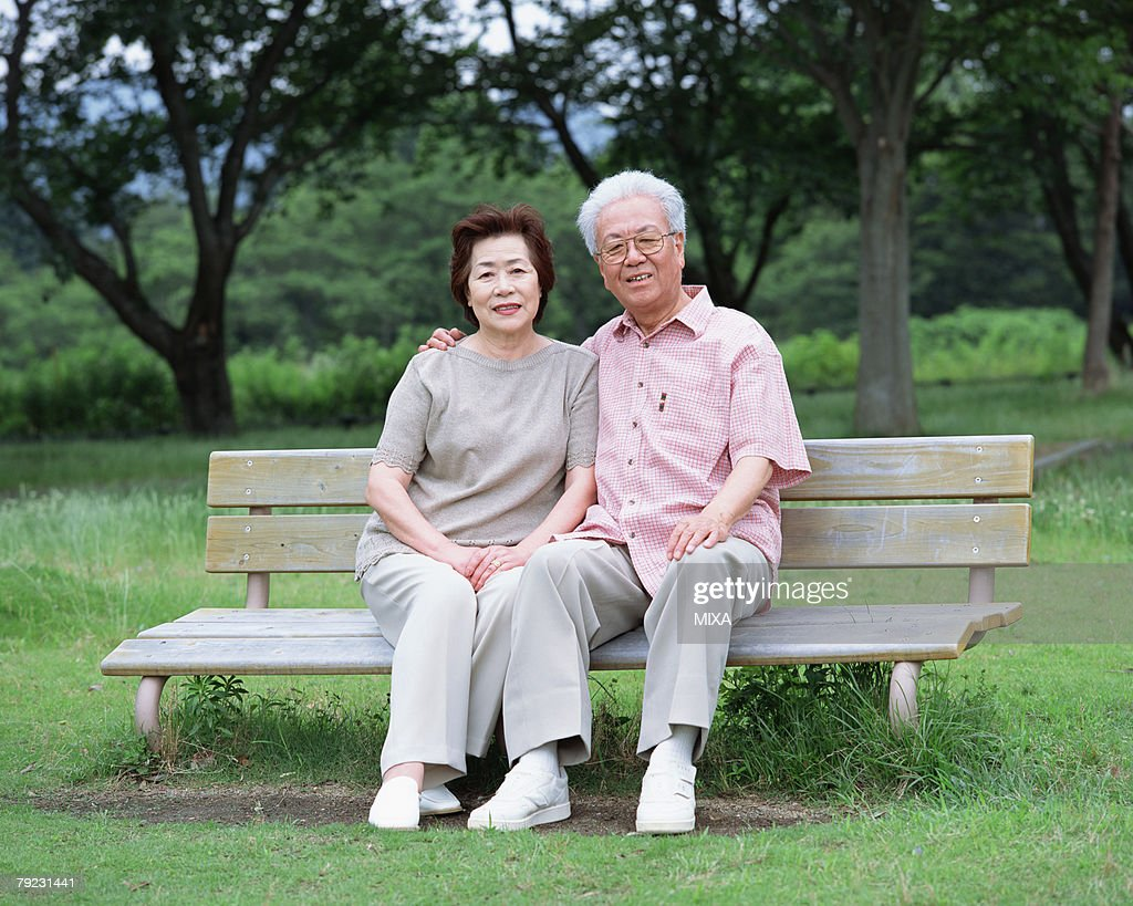 Portrait of a senior couple : Stock Photo