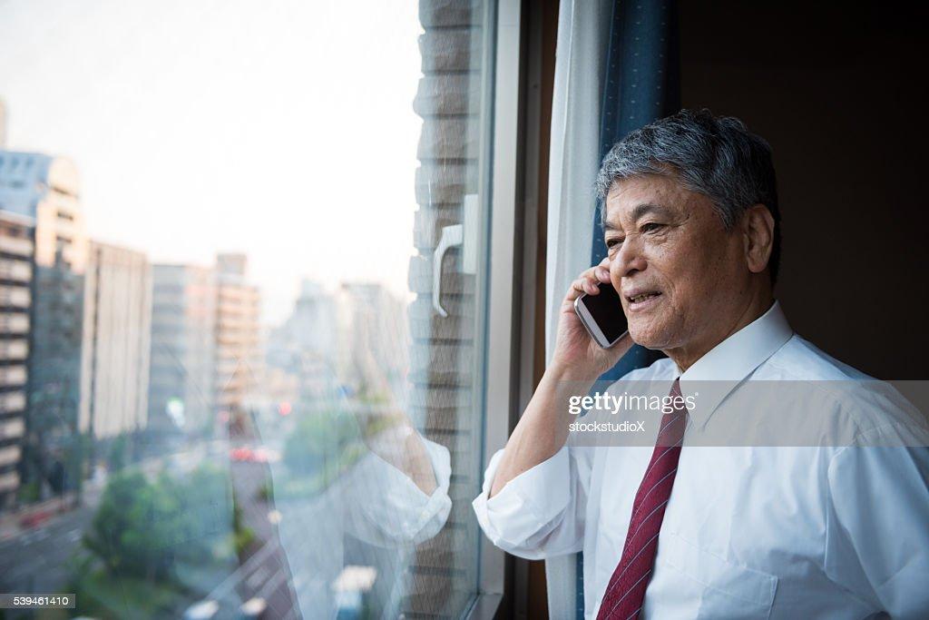 の肖像実業家、日本の老人 : ストックフォト