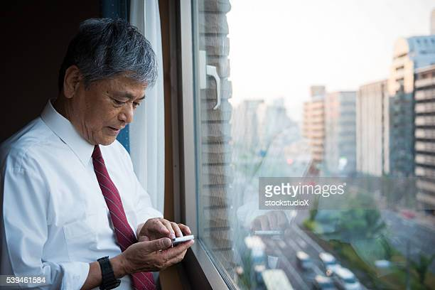 Portrait of a senior Japanese businessman