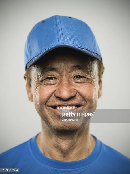 Portrait of a senior japanese man