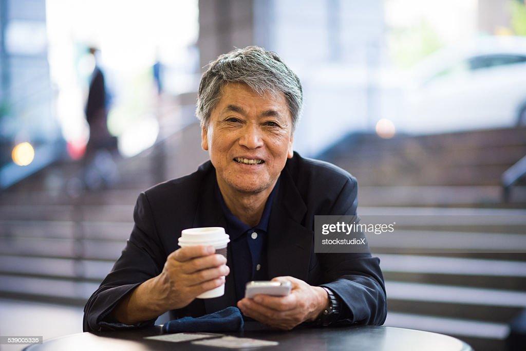 Portrait of a senior Japanese man : Stock Photo