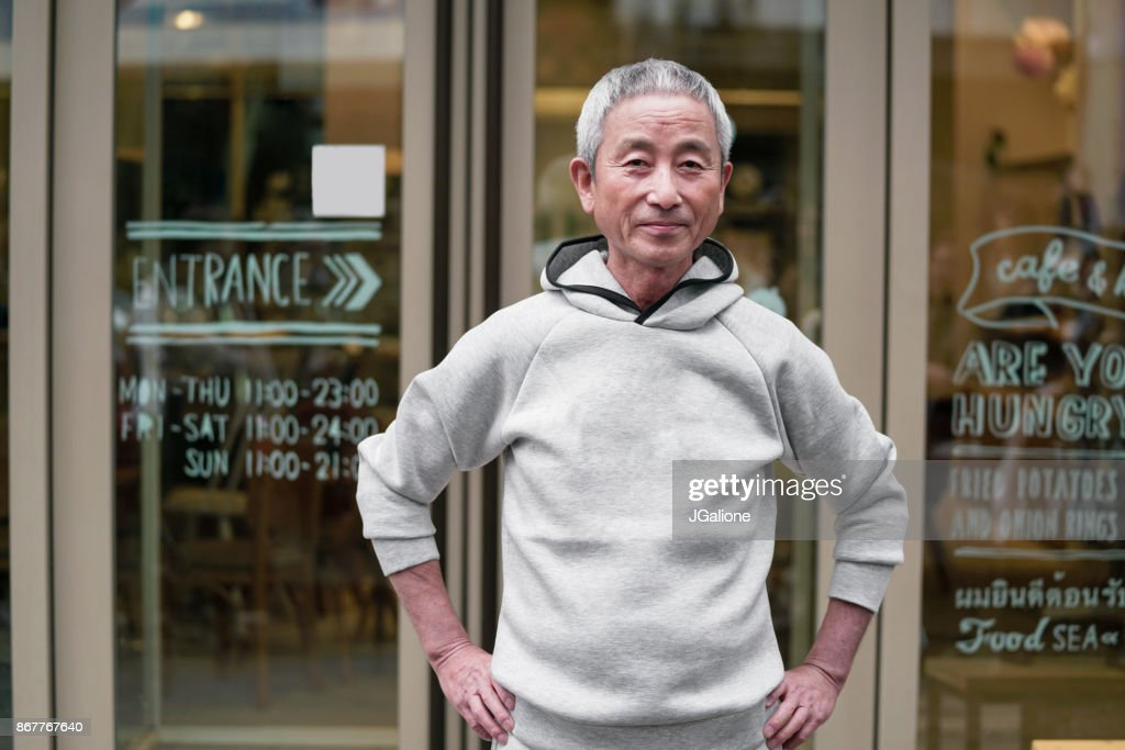 Porträt von einem senior japanische Mann : Stock-Foto