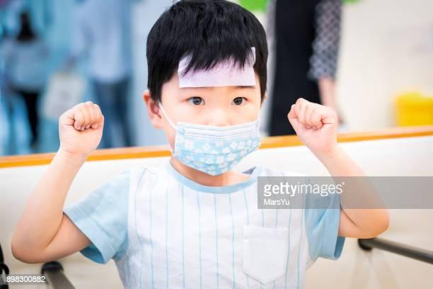 Portrait of a sick boy