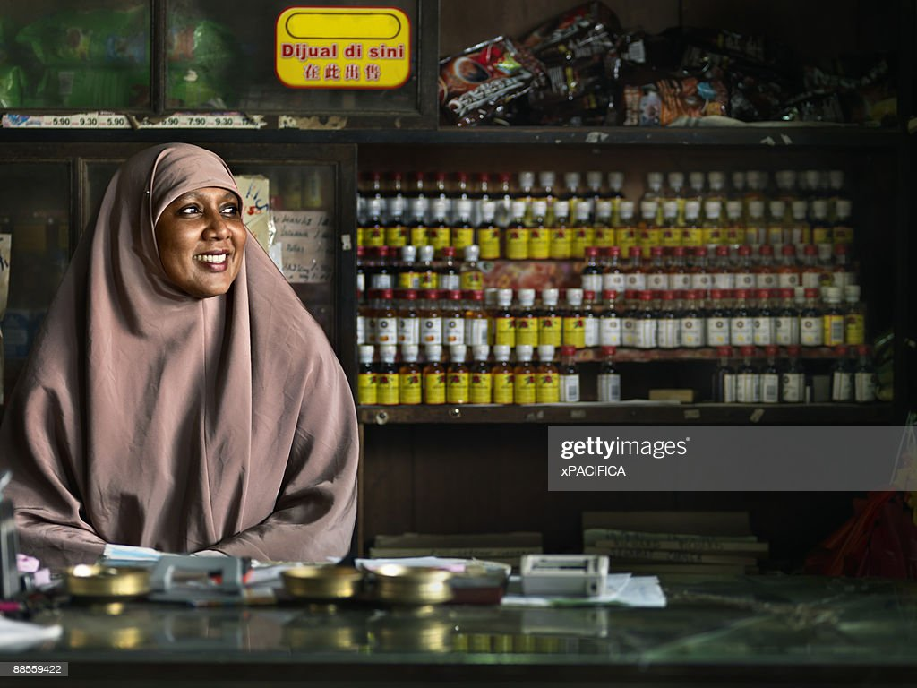 A portrait of a storekeeper : Stock Photo