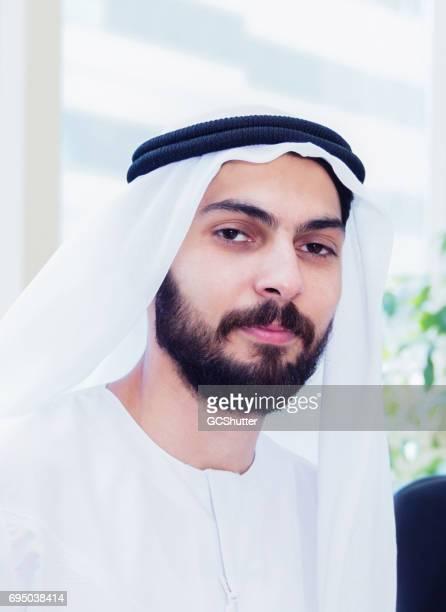 Portrait of a successful Arab businessman