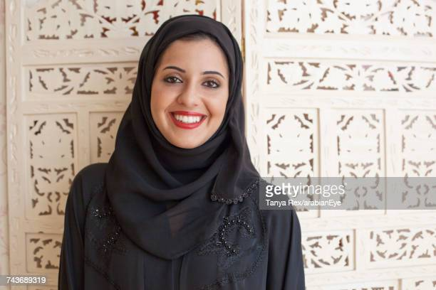 Portrait of a young Emirati woman.