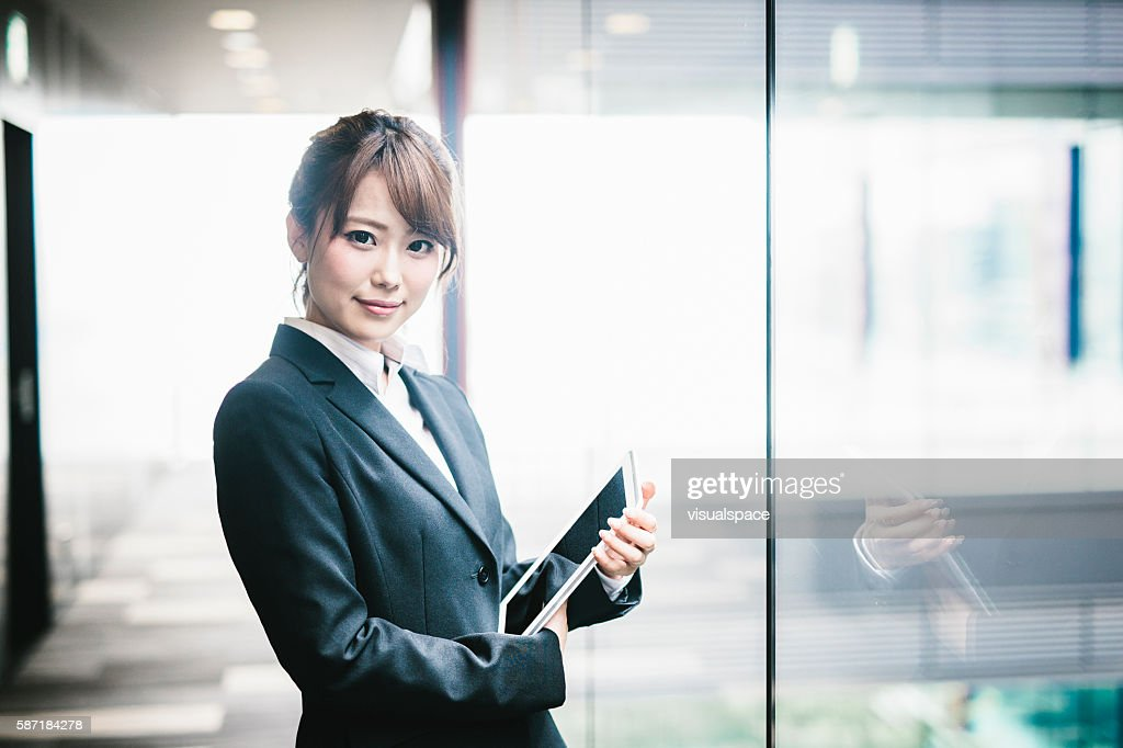 Portrait of a Young Japanese Business Woman : Stock-Foto