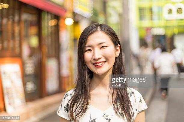 Portrait of a Young Japanese Woman on Streets of Tokyo