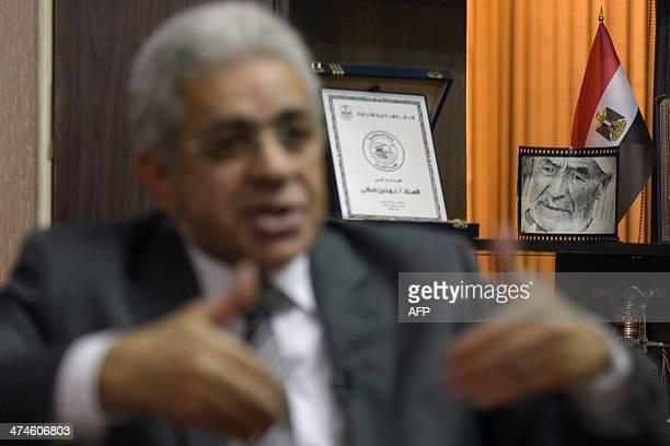 A Portrait Of Abdel Atti Sabbahi The Father Egyptian News Photo