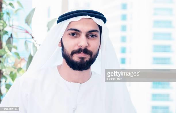 Portrait of an Emirati Arab Businessman
