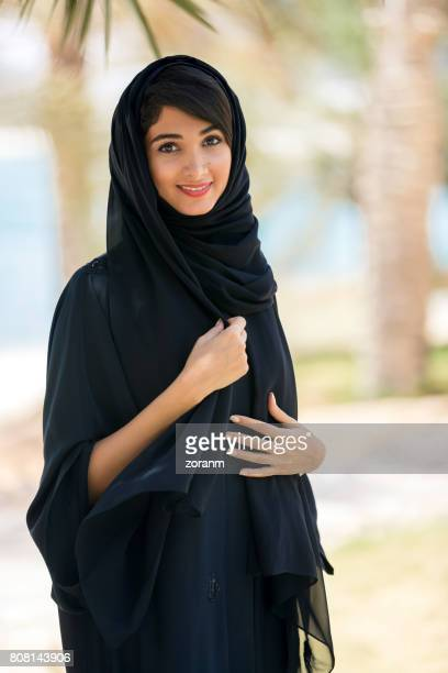 Portrait of Arab woman