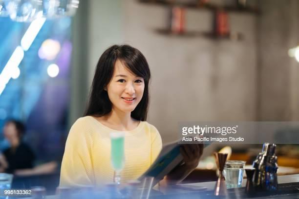 Portrait de femme belle asiatique, Shanghai, Chine