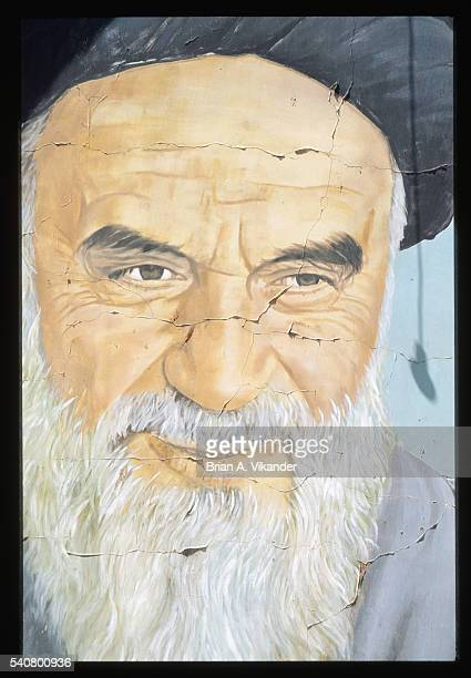 portrait of ayatollah khomeini - khomeini portrait stock pictures, royalty-free photos & images