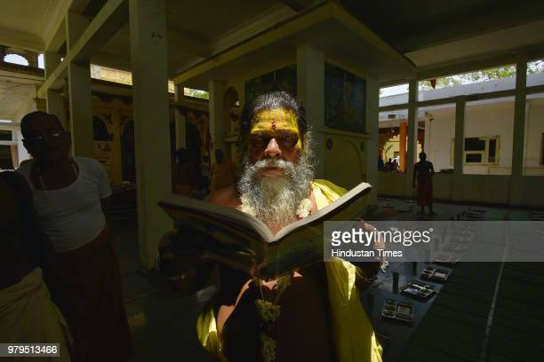 Portrait of Baba Laxman Das at Ram Mandir on June 5 2018 Indore India One cannot become an ascetic because one has lost in one kind of life and wants...
