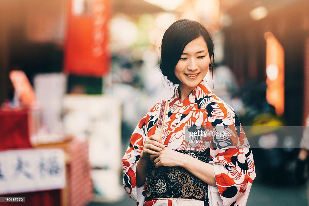 Porträt eines wunderschönen japanischen Frau : Stock-Foto