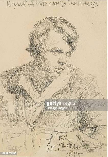 Portrait of Boris Dmitryevich Grigoriev , 1915. Found in the collection of Constantine Palace, St. Petersburg. Artist : Repin, Ilya Yefimovich .