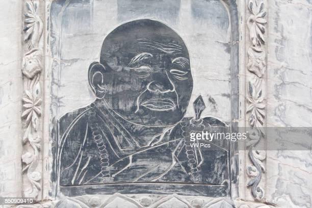 Portrait of Buddhist monk Shi on his pagoda Shaolin Temple Song Shan near Zhengzhou Henan Province Dengfeng China