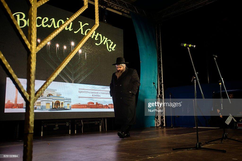 Portrait of Chief Rabbi of Ukraine and Kiev Moshe Reuven Azman : News Photo