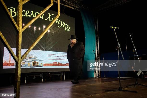 Portrait of Chief Rabbi of Ukraine and Kiev Moshe Reuven Azman during lighting of Main Ukrainian Menorah at Hanukkah Kiev Ukraine on December 21 2014